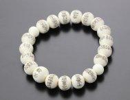 数珠ブレスレット 般若心経彫刻 約10ミリ 象牙 2000800700306 送料無料