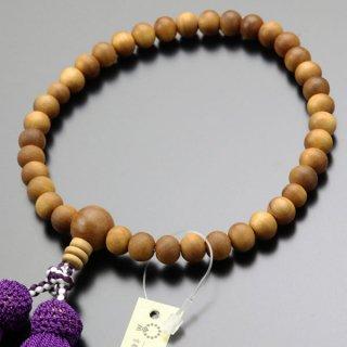 数珠 女性用 約8ミリ 白檀(インド産)正絹房 2000200301066 送料無料