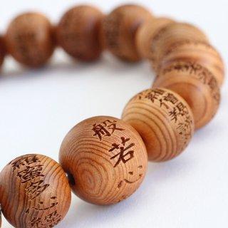 数珠ブレスレット 般若心経彫刻 約10ミリ 屋久杉 2000800301640