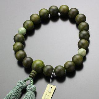 数珠 男性用 18玉 緑檀(生命樹)2天 独山玉 正絹房 101180007 送料無料