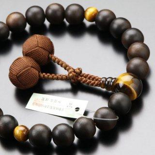 数珠 男性用 22玉 縞黒檀 虎目石 梵天房 2000100200353