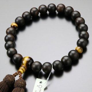 数珠 男性用 22玉 縞黒檀(艶消し) 虎目石 正絹房 2000100200315