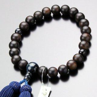 数珠 男性用 22玉 縞黒檀 青虎目石 正絹房 2000100300763