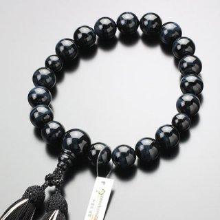 数珠 男性用 18玉 上質 青虎目石 正絹2色房 101180009 送料無料