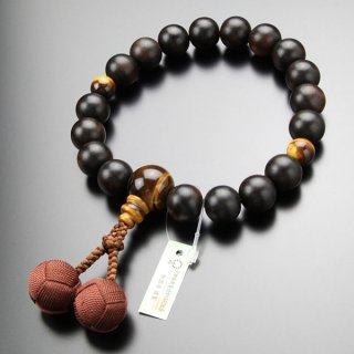 数珠 男性用 18玉 縞黒檀(艶消し)虎目石 梵天房 2000100300930