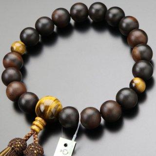 数珠 男性用 18玉 縞黒檀(艶消し)虎目石 正絹2色房 2000100300923