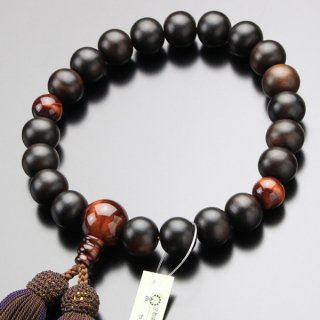 数珠 男性用 20玉 縞黒檀(艶消し)赤虎目石 正絹2色房 2000100300794