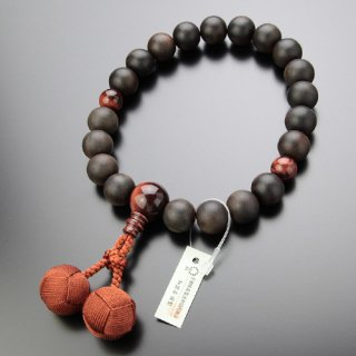 数珠 男性用 20玉 縞黒檀(艶消し)赤虎目石 梵天房 2000100300855