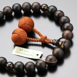 数珠 男性用 22玉 縞黒檀(艶消し)茶水晶 梵天房 2000100200421