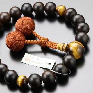 数珠 男性用 20玉 縞黒檀(艶消し)虎目石 梵天房 2000100300848