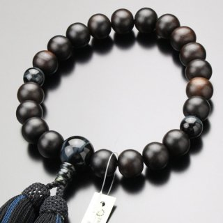 数珠 男性用 20玉 縞黒檀(艶消し)青虎目石 正絹2色房 2000100300787
