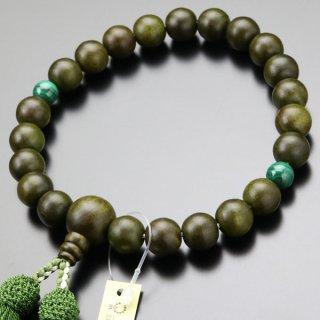 数珠 男性用 22玉 緑檀(生命樹)2天 孔雀石 正絹房 200010030978 送料無料