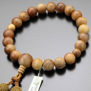 数珠 男性用 20玉 白檀(インドネシア産)正絹房 2000100401064 送料無料