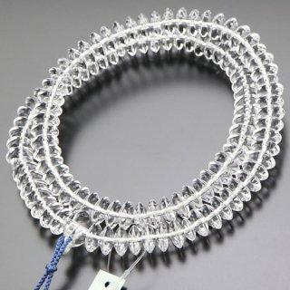 天台宗 数珠 男性用 9寸 本水晶 梵天房 2000300700158 送料無料