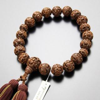 数珠 男性用 18玉 羅漢彫り 柘植 正絹2色房 2000100401163 送料無料