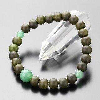 数珠ブレスレット 約8ミリ 緑檀 印度翡翠 2000800101554