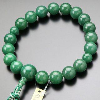 数珠 男性用 18玉 極上 印度翡翠 正絹房 101180022 送料無料