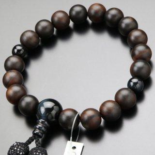 数珠 男性用 18玉 縞黒檀(艶消し)青虎目石 正絹2色房 2000100300862