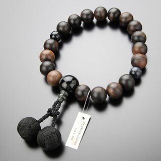 数珠 男性用 18玉 縞黒檀(艶消し)青虎目石 梵天房 2000100300879
