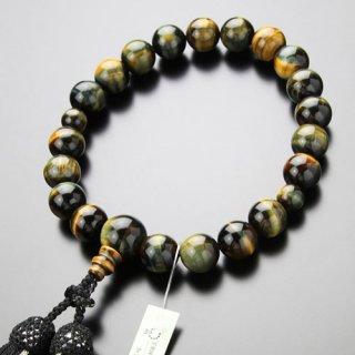 数珠 男性用 20玉 上質 混合虎目石 正絹2色房(4匁)101200005 送料無料