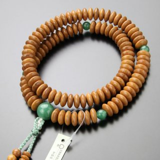 数珠 男性用 天台宗 9寸 正梅 印度翡翠 梵天房 2000300700219 送料無料