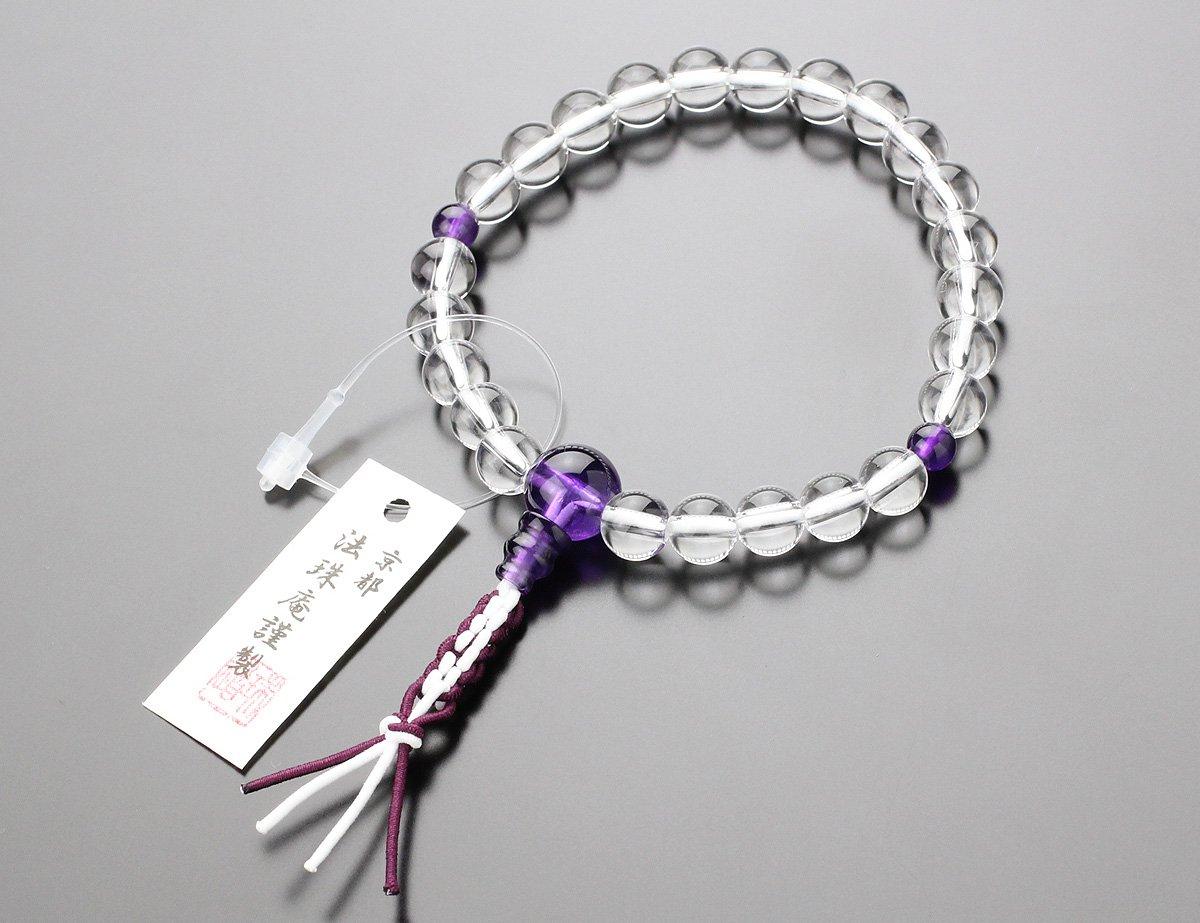 数珠ブレスレット 約7ミリ 本水晶 紫水晶 ボサ付き 腕輪念珠【法珠庵・吉村珠道作】