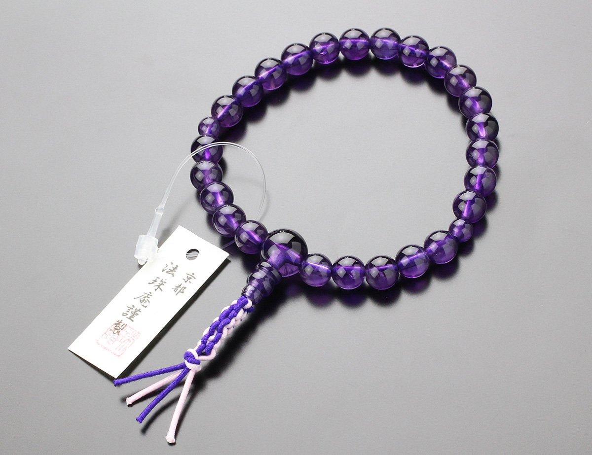 数珠ブレスレット 約7ミリ 上質 紫水晶 ボサ付き 腕輪念珠【法珠庵・吉村珠道作】