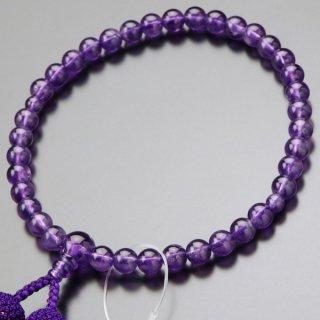 数珠 女性用 約7ミリ 紫水晶 正絹房 2000200301349