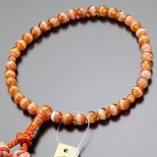 数珠 女性用 約7ミリ 赤縞瑪瑙 正絹房 2000200100201 送料無料
