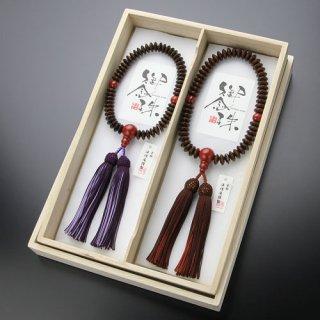 ≪ペア数珠≫数珠 男性用・女性用 54玉 鉄刀木 ファイアージャスパー 正絹2色房 2000500100024 送料無料