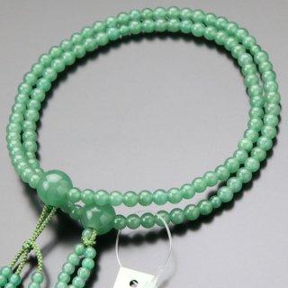 日蓮宗 数珠 女性用 8寸 印度翡翠 梵天房 2000400400477 送料無料