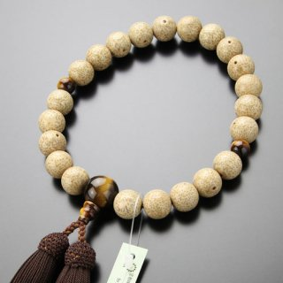 数珠 男性用 22玉 星月菩提樹 虎目石 正絹房 2000100301050 送料無料