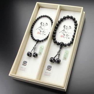 ≪ペア数珠≫数珠 男性用・女性用 オニキス 2色梵天房 2000500100079 送料無料