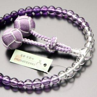 数珠 女性用 約7ミリ 紫水晶 グラデーション 2色梵天房 2000200301387 送料無料