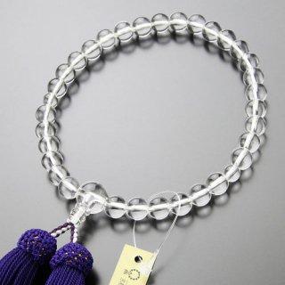 数珠 女性用 約8ミリ 本水晶 正絹房(紫色)2000200900191