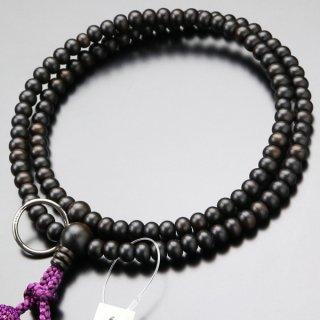 曹洞宗 数珠 女性用 8寸 縞黒檀(艶消し)本銀輪 正絹房 2000400500245