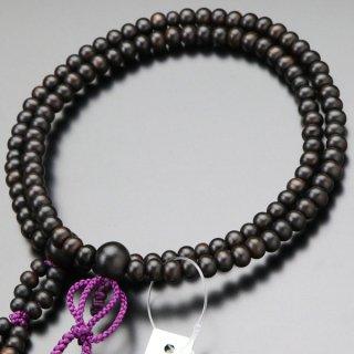 浄土真宗 数珠 女性用 8寸 縞黒檀(艶消し)正絹房 2000400300210