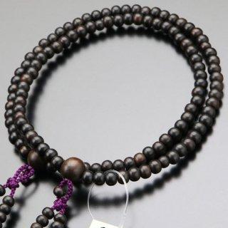 八宗派兼用 数珠 女性用 8寸 縞黒檀(艶消し)正絹房 2000400801335