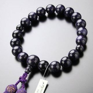数珠 男性用 18玉 紫金石 正絹房 2000100401279 送料無料