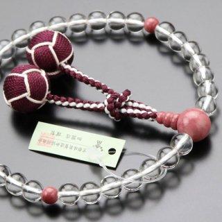 数珠 女性用 約8ミリ 上質 本水晶 ローズシリシャスシスト 正絹房 2000200301448 送料無料