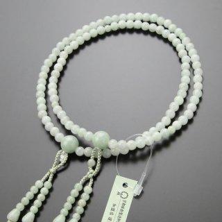 真言宗 数珠 女性用 8寸 ビルマ翡翠 梵天房 2000400100445 送料無料