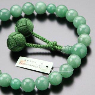 数珠 男性用 22玉 印度翡翠 梵天房 2000100200469