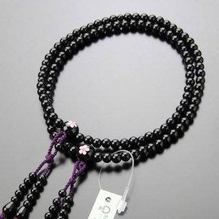 真言宗 数珠 女性用 8寸 桜彫り 黒オニキス 梵天房 2000400100438 送料無料