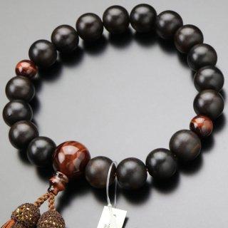 数珠 男性用 18玉 縞黒檀(艶消し)赤虎目石 正絹2色房 2000100300893