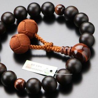 数珠 男性用 18玉 縞黒檀(艶消し)赤虎目石 梵天房 2000100300909