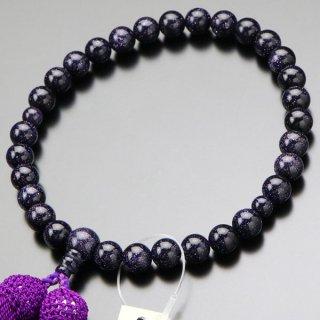数珠 女性用 約8ミリ 紫金石 正絹房 2000200301554