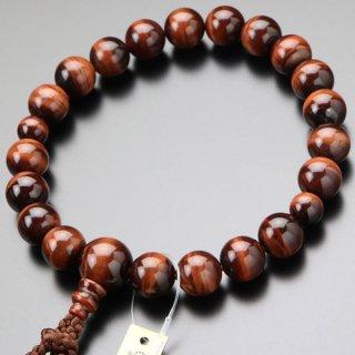 数珠 男性用 20玉 特上 赤虎目石 正絹房 101200014 送料無料