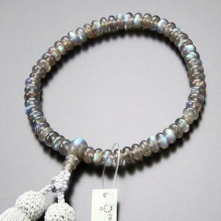 数珠 女性用 みかん玉 ラブラドライト 正絹房 102000104 送料無料