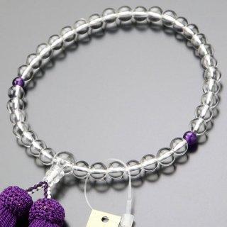 数珠 女性用 約7ミリ 本水晶 2天 紫水晶 正絹房 2000200900276
