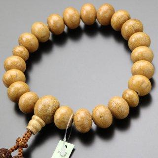 数珠 男性用 20玉 みかん玉 天竺菩提樹 正絹房 2000100500637 送料無料